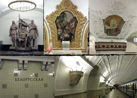 Figura 01: Estações do metrô de Moscou