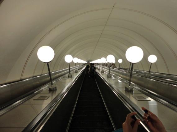 Figura 08: Estação Park Pobedy