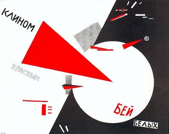 constr6 - lissitzky