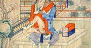 Arte e homossexualidade - do Império Bizantino à contemporaneidade